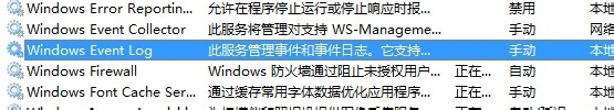 Remote Access Connection Manager无法启动解决方法
