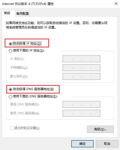 动态IP(DHCP)、静态IP、拨号(PPPOE)三种上网设置区别