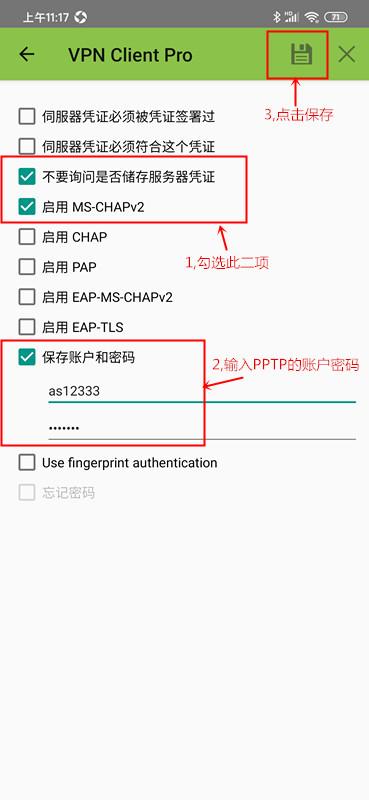 91代理ip软件sstp客户端设置详细教程