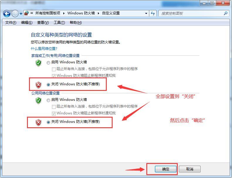 91代理ip软件错误806/807原因及详细解决方法