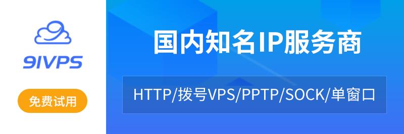 上架河北:保定联通、邯郸联通、唐山联通机房动态拨号vps
