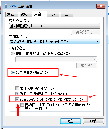 代理ip软件换ip连接错误628原因与处理方法
